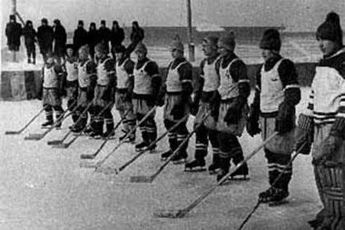 команда образца 1961 года